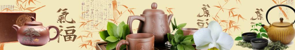 чай, чашки, китай, япония, картинки для кухонного фартука